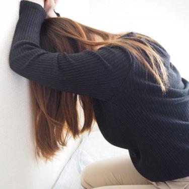 失恋のストレスを解消したい!4つの方法でスッキリ前向きになる!