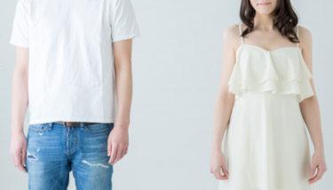 恋愛の引き際は男女で共通!しつこいと思わえる前に諦める目安5選