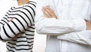 旅行中に喧嘩になるカップルの原因とは?5つの対処法を伝授