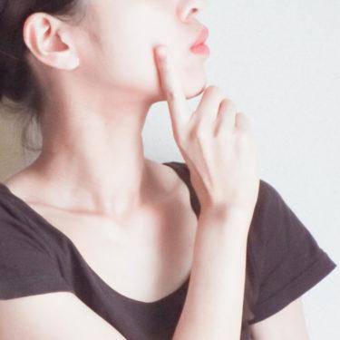 失恋の経験から元彼を見返す!もっと魅力的な女性になる方法5選