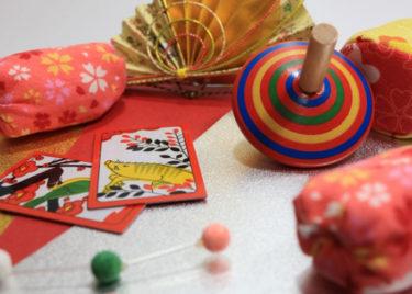 お正月の遊び10選!大人も子供も一緒になって最高の思い出作り