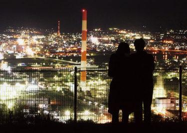 愛宕山展望台の夜景が凄い!アクセス・駐車場情報や見どころ