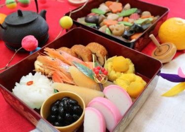 お正月に縁起物の食べ物12選!外国人の友達に教えて驚かせよう!