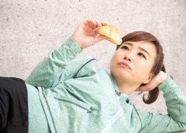 ストレスでお菓子を食べすぎると太る!防ぐに3つの方法
